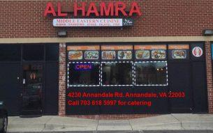 Al Hamra Front Photo