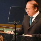 Photo : Pakistan Mission to UN