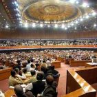 National Assembly of Pakistan, Islamabad Photo: Courtesy Associated Press of Pakistan