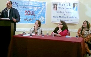 Poets and writers at Society of Urdu Literature event Photo: Views and News