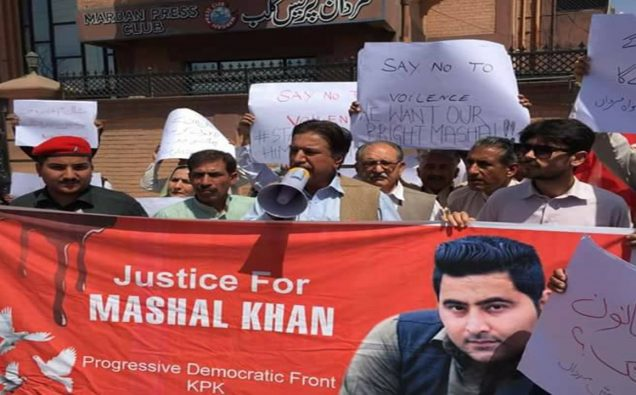 Photo from Facebook Page created to press justice for Mashal Khan