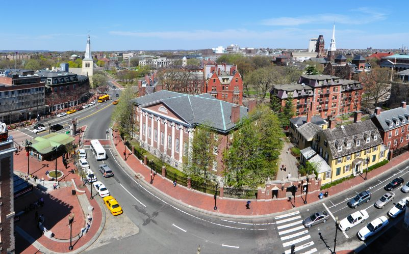 Harvard Square Harvard Yard By User:Chensiyuan (Own work) [GFDL (http://www.gnu.org/copyleft/fdl.html) or CC BY-SA 4.0-3.0-2.5-2.0-1.0 (https://creativecommons.org/licenses/by-sa/4.0-3.0-2.5-2.0-1.0)], via Wikimedia Commons