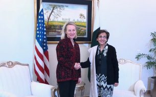 Photo: Pakistan Foreign Ministry January 15, 2018