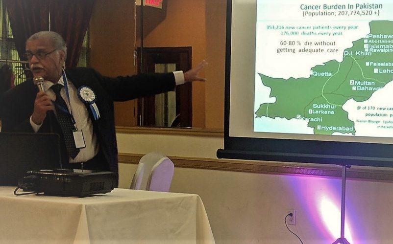 Dr. Shahryar speaks about cancer care hospital  April 2018 Springfield Virginia