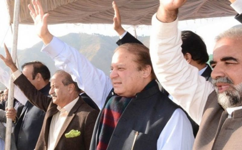 Former Prime Minister Nawaz Sharif with political aides Photo: PID